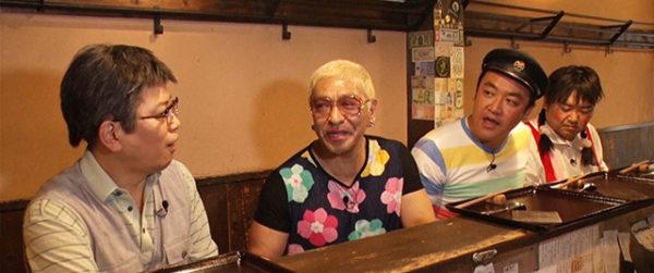 松本家の休日 チーズ大会