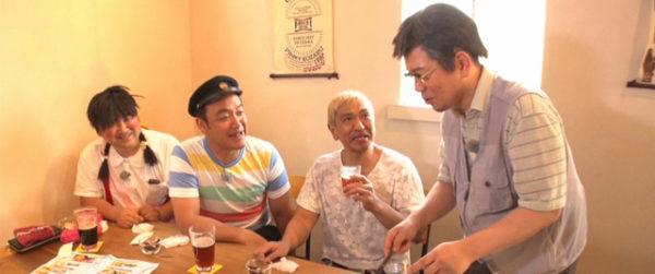松本家の休日 松ちゃん 宮迫 たむけん さだ子 動画 ロケ日 グルメ 収録 9月9日 箕面ビール スンドゥブ