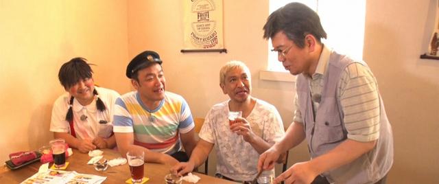 松本家の休日 松ちゃん 宮迫 たむけん さだ子 動画 ロケ日 グルメ 収録 9月9日
