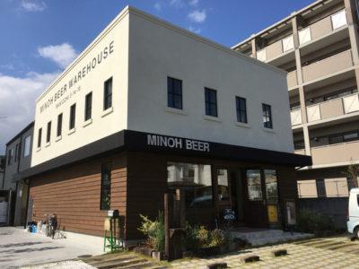 松本家の休日 松ちゃん 宮迫 たむけん 箕面マップ 9月 地ビール クラフトビール 箕面ビール ウェアハウス
