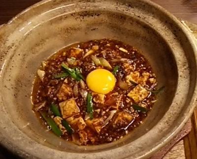 おはよう朝日 麻婆豆腐 シビレ マー活 中国菜エスサワダ 西天満 四川式麻婆豆腐 土鍋仕立て