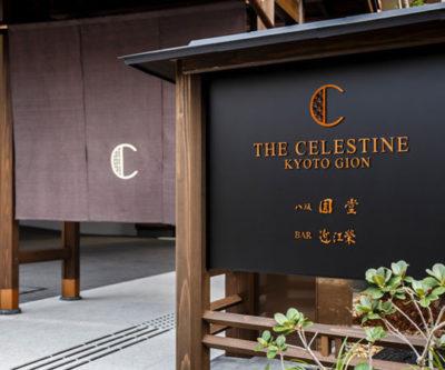 ちちんぷいぷい MBS 月曜からハッピー生中継 ホテル ザ セレスティン京都祇園 プレゼント