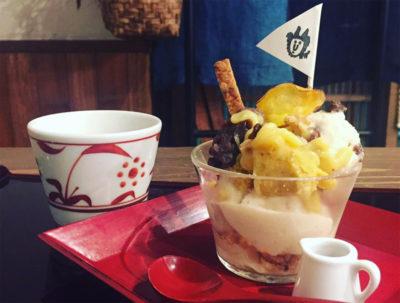 ちちんぷいぷい はじめて食べました グルメ 女と男 和田ちゃん 京都 嵐山 発酵食堂カモシカ 秋のお芋パフェ