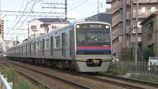 朝だ!生です旅サラダ 三船美佳 週末行ってみっか 9月23日 京成線