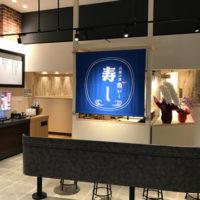 イオンモール神戸南 全面開業 オープン 新店 関西初出店 レストラン街  兵庫の津 魚がし