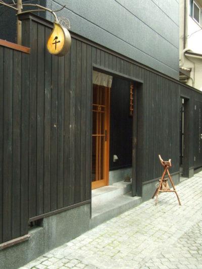 ビビット カトシゲ NEWS加藤シゲアキ TOKYO今昔写真館 神楽坂 和食千 ランチ 懐石