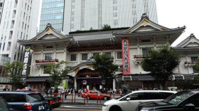 ビビット カトシゲ NEWS加藤シゲアキ TOKYO今昔写真館 東銀座 歌舞伎座