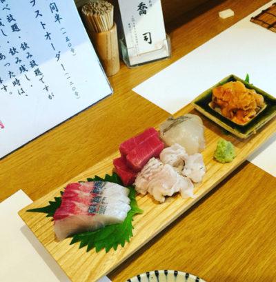 あさパラ 人気芸人行きつけ 季節料理 喬司 山本浩之 ヤマヒロ 女と男 食べ飲み放題