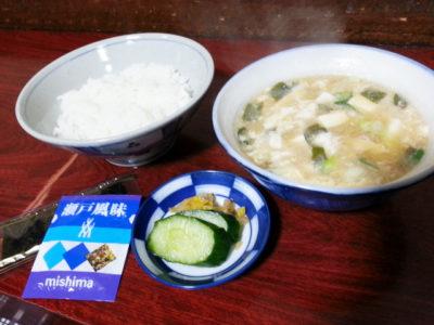 キャスト ここよりおいしいアレ アキナ 10月16日 京都卸売市場 カレーうどん