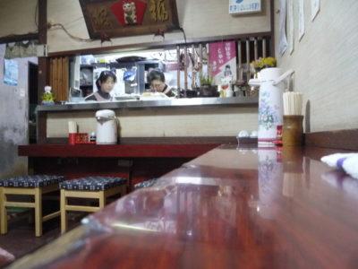 キャスト ここよりおいしいアレ アキナ 10月23日 京都市中央卸売市場 伊勢屋