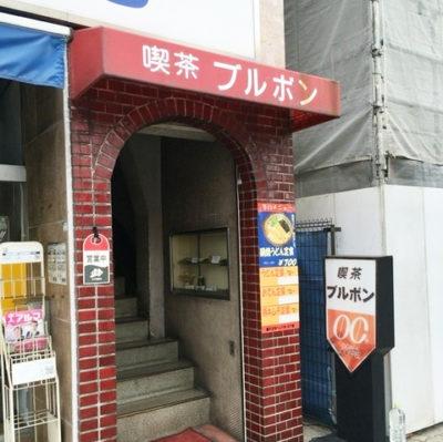 キャスト 京都市卸売市場 市場メシ 焼き飯