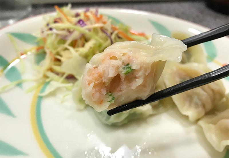 海老と中華セロリ水餃子