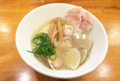 松本家の休日 ラーメン 大阪 塚本 グルメマップ グランプリ 醤油と貝と麺 そして人と夢 鳥と蛤の塩そば