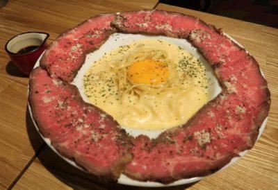 Meat Camp (ミートキャンプ) ローストビーフのふわふわカルボナーラ