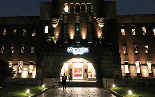 ミライザ大阪城 オープン 天守閣 店舗 レストラン