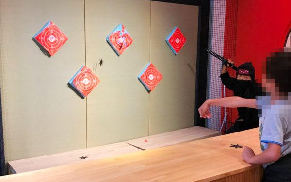 ミライザ大阪城 オープン 天守閣 店舗 おみやげ 忍 忍者グッズ 体験 戦国グッズ