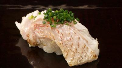 寿司もり田 のどぐろ炙り