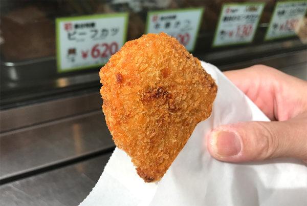 神戸森谷商店のコロッケ