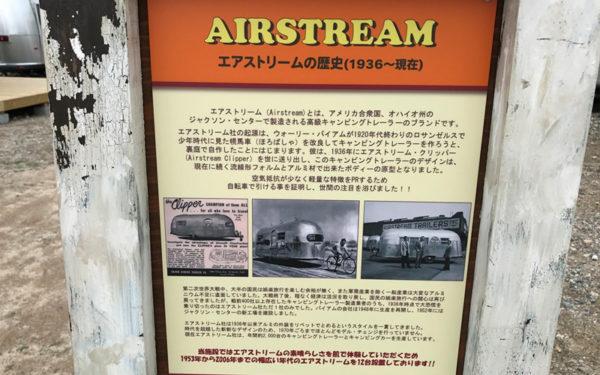 グランピング グランキャンピングパームガーデン舞洲 大阪市内初 エアストリーム キャンピングトレーラー