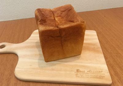 パンとエスプレッソと 食パン Mou ムー