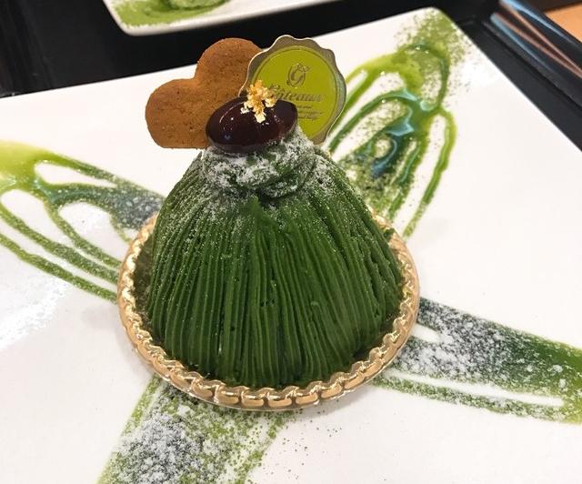 ちちんぷいぷい とっておきスイーツ お取り寄せ 購入方法 三戸なつめ 近藤夏子 濃茶モンブラン 盆栽