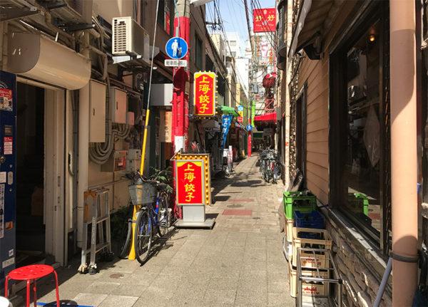 神戸 元町 南京町 中華街 脇道