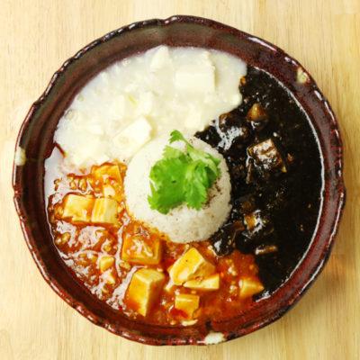 炭繁 トリプル麻婆豆腐