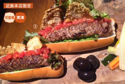 東京博覧会 あべのハルカス近鉄本店 行列店 混雑 待ち時間 イベリコチリドッグ
