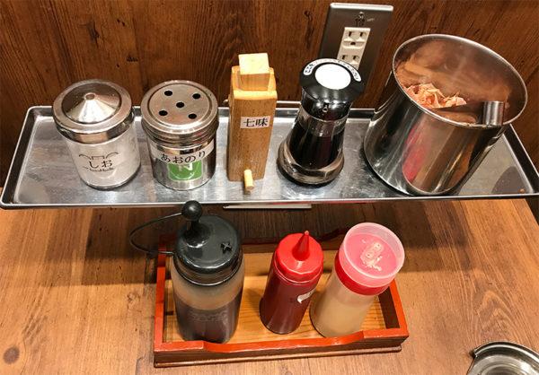 ソース 醤油 ピリ辛ソース 釜炊き塩 マヨネーズ