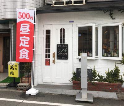 キャスト ここよりおいしいアレ アキナ 11月6日 野田 カラオケダイニング ピエールブランシュ