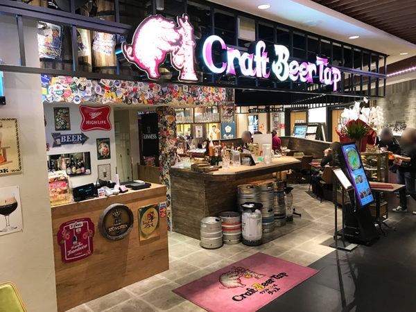 クラフトビールタップ ヨドバシ梅田店 入口