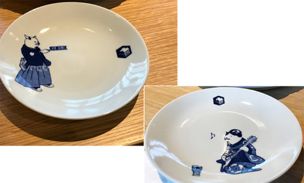 SVB京都 取り皿