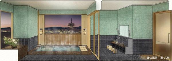 ちちんぷいぷい 京都 清水小路坂のホテル京都 ホテルニューアワジ 清水寺 京懐石