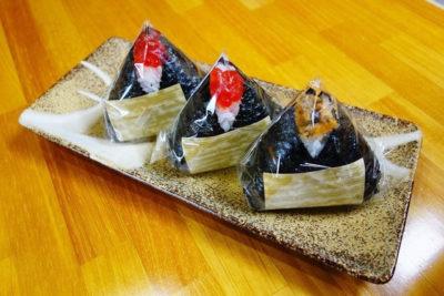 バナナマンせっかくグルメ グルメ 11月5日  新潟県 南魚沼 おにぎり屋 うおぬま倉友農園