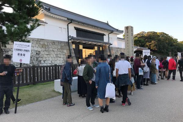 アートアクアリウム京都2017 チケット 購入 行列 混雑