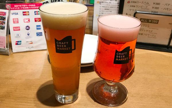 クラフトビール 秋田あくらビール なまはげパンクス4XIPA 城端麦酒 ブラッドオレンジ