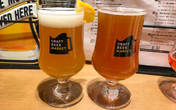 クラフトビール BLUEMOON ベンジャンホワイト 箕面ビール ペールエール リアルエール Ver.