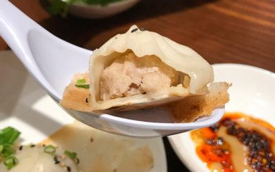 鼎'S Din's 羽根つき焼小籠包 肉汁