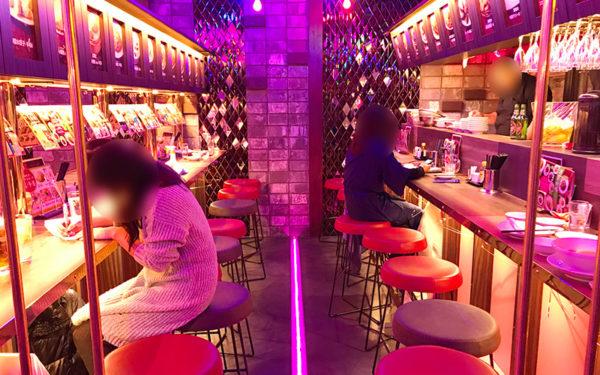 ルクア大阪 バルチカ 幸福飯店 ハッピーハンテン カウンター席