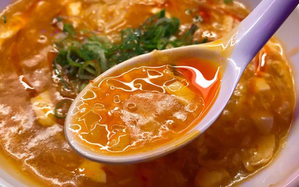幸福飯店 梅田 大阪駅 ルクア バルチカ 酸辣湯麺 サンラータンメン スープ