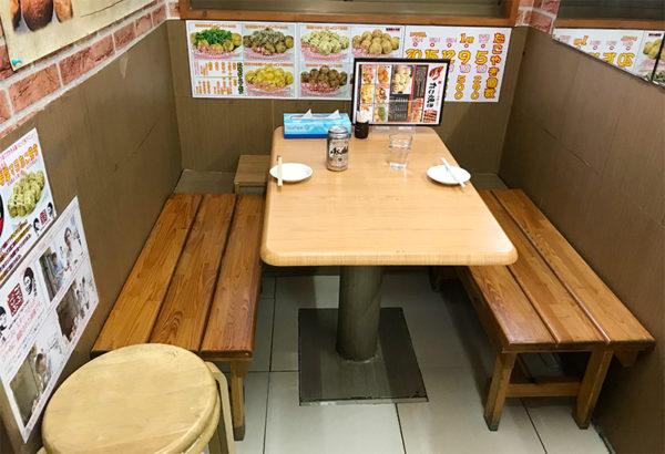 玉屋 イートイン テーブル席