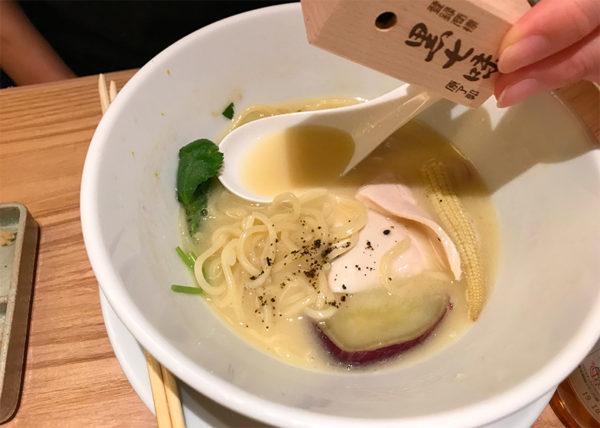鶏白湯SOBA 味変