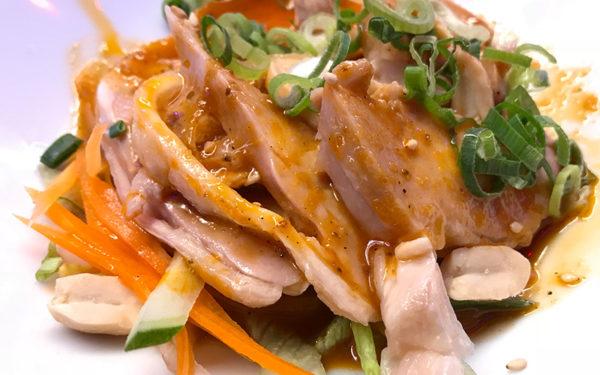 ルクア大阪バルチカ よだれ鶏 幸福飯店