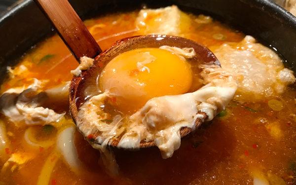 山元麺蔵 香味油の赤い麺蔵スペシャル 卵
