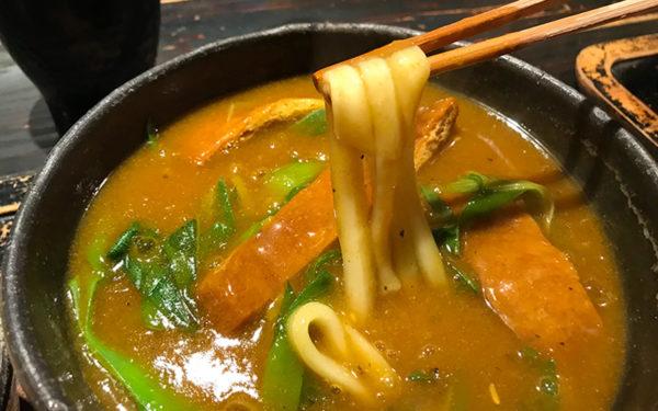 京カレーうどん 自家製麺