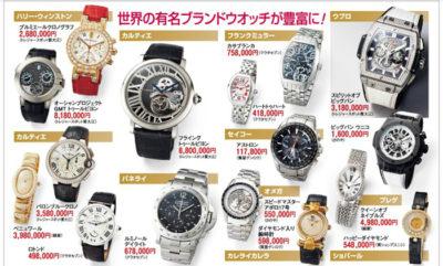 阪神百貨店 質流れ品大バザール バッグ 時計