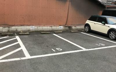 まるき製パン 駐車場 2台分
