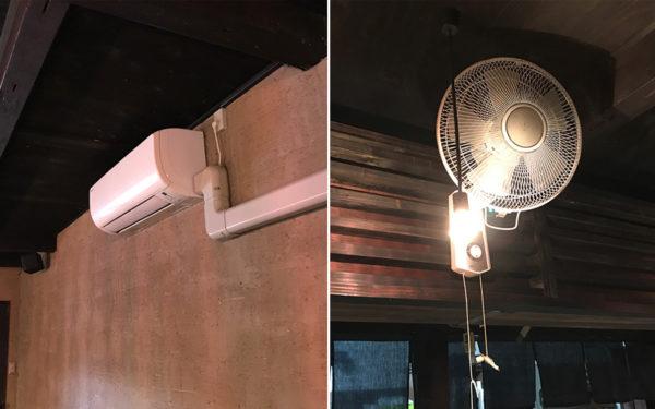 山元麺蔵 空調 冷房 暖房 扇風機