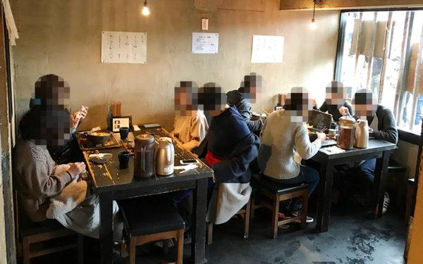 山元麺蔵 テーブル席