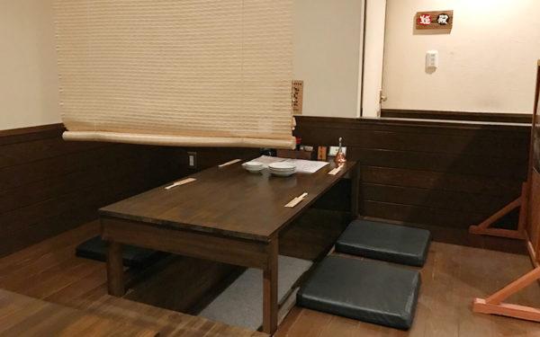 貴月 店内 テーブル席 仕切り ブラインド